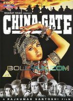 China gate - 1998- EROS DVD